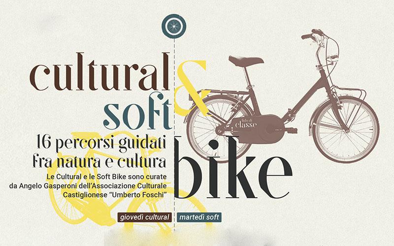 cultural-soft bike